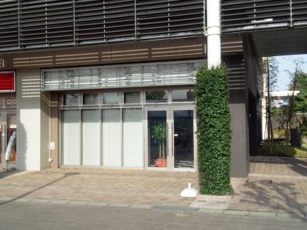 「SHANGRI-LA COFFEE」が閉店していた!