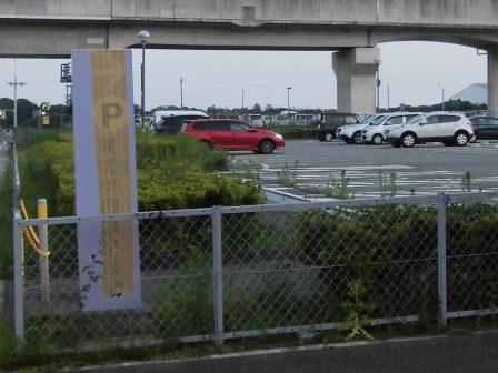 つくば市役所 職員専用パーク・アンド・ライド駐車場?!