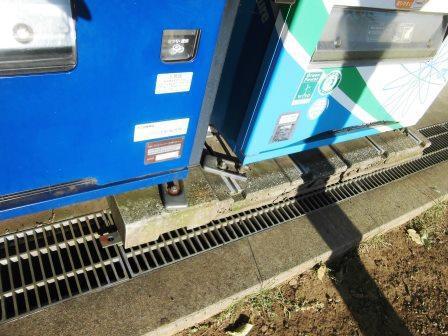 研究学園駅前公園にある不思議な自販機!
