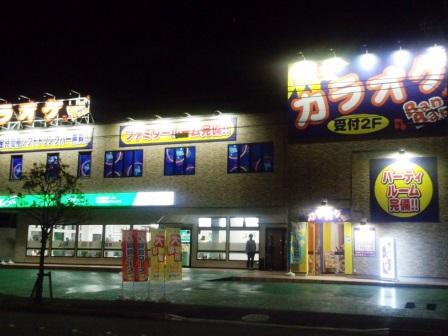 カラオケ「メルカド」の跡地にできたカラオケ「BanBan」!