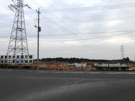 新豊年橋付近の新都市中央通りの建設工事を見てきた!