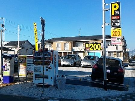 研究学園駅徒歩圏で1日200円の駐車場があった!