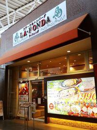 LALAガーデンつくばは、まだまだ店が入れ替わるようです!