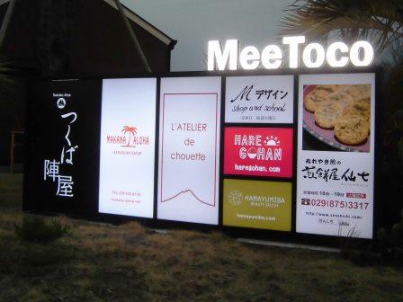 MeeTocoの「ラトリエ・ドゥ・シュエット」で桜スイーツを買ってきた!