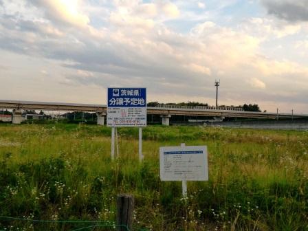 万博記念公園駅前の大規模な土地が次々に落札されました!