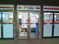 2010年1月 研究学園駅にコンビニがオープン直前の時の写真を見つけた!