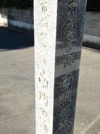 旧水戸街道上にあった土浦城の南門の跡地に行ってきた!