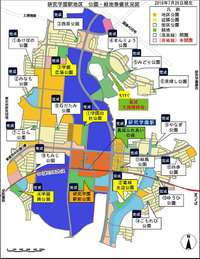 研究学園駅地区の公園・緑地マップの最新版!