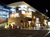 つくば駅前MOGの4階にライザップつくば店が8/25オープン!