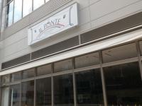 BiViつくばのカフェ&デリ「イル・ポンテ」が閉店していた!
