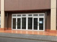 研究学園駅前のオーダーカーテンの「ジアス」つくば店が移転していた!