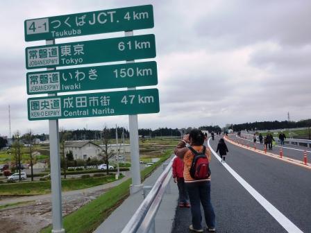 圏央道のつくば中央IC~境古河ICがもうすぐ完成しそう!
