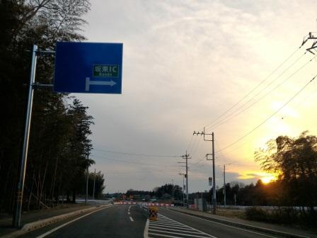 ついに圏央道の茨城県区間が全通したので乗ってきた!
