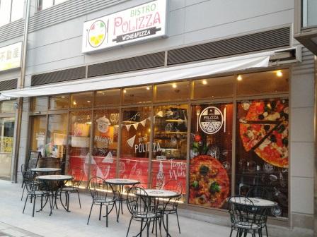 BiViつくば2階イル・ポンテの跡地に「BISTRO POLIZZA」がオープンしていた!