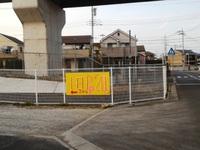 研究学園駅徒歩圏に1日200円の駐車場ができた!