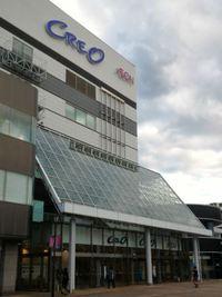 【速報】西武とイオンの間にあった専門店街も来年1月31日ですべて閉店する!