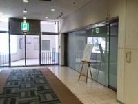 オークラフロンティアホテルのベーカリー「モンファリーナ」が移転(閉店?)していた!