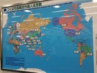つくば市に住む外国人数を調べてみた!
