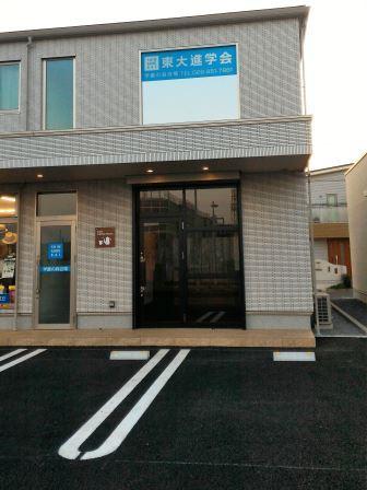 学園の森のイチムラ帽子カバン店の隣にカフェが9月上旬オープン!