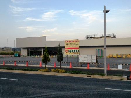 ドラッグストアセキ研究学園店が11月中旬オープン!