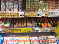 ベビーチーズ「アンチョビ&オリーブ入り」が大量に売られるようになった!