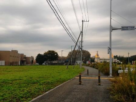 つくば市学園の森三丁目50番8の土地の入札が実施される!