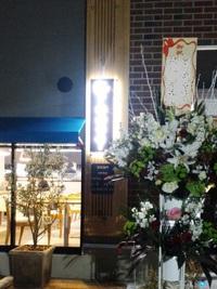 先日オープンしたパスタ専門店「グルービー」研究学園店に行ってきた!