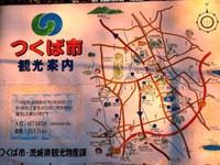 松代に残っていた古い観光案内の地図!