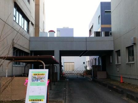 筑波大の渡り廊下屋根崩落現場を見てきた!