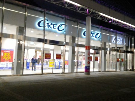 閉館するクレオの本屋「リブロ」がキュートに再移転する!