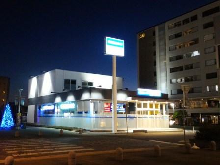 研究学園駅前のドコモショップ跡地は塾になります!