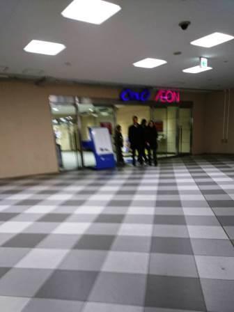 イオンつくば駅前店とクレオ専門店街が閉店した!