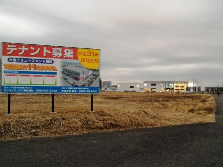 大型アミューズメント施設「TSUKUBA+1スタジアム」が来年オープンする!