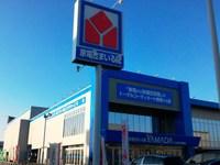 ヤマダ電機研究学園店が改装オープンしたけど、まだ改装中だった!