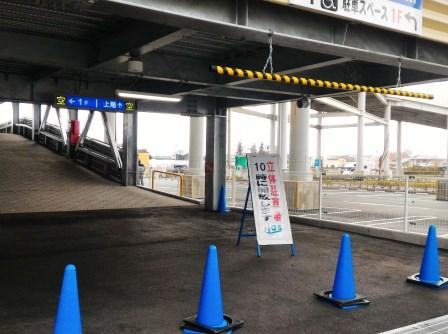 イーアスつくばの新しい立体駐車場がオープンしていた!