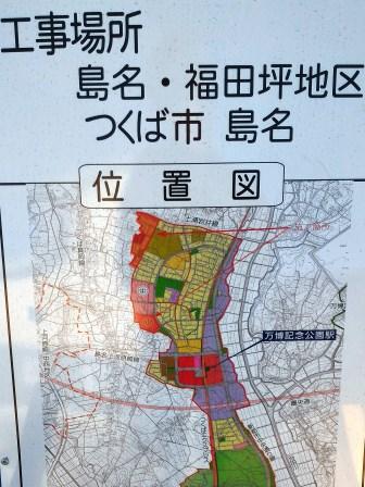 万博記念公園駅近くの香取台地区に小学校ができる!