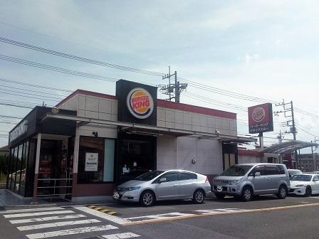 バーガーキング 店舗