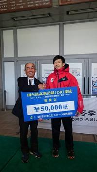 (S)2017冬季アジア大会 結果