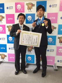 (S)小田選手が水戸市スポーツ功労賞を頂きました