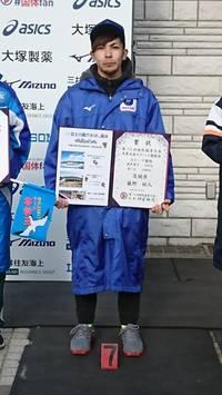 73kokutai_fujino_500m2