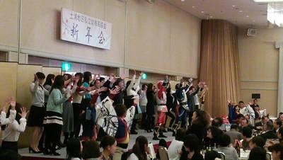 土浦私立幼稚園協会新年会でソーランドラゴン!に感無量の昌樹