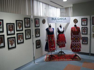 9.27 桜川市市制10周年記念 ブルガリアと