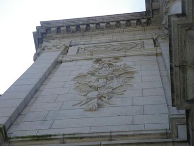 茨城の石・・・迎賓館