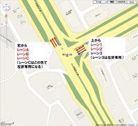 つくばの交通問題002 【つくばスタイル】