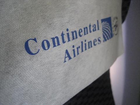 コンチネンタル航空 機内食(往路) グアム写真館