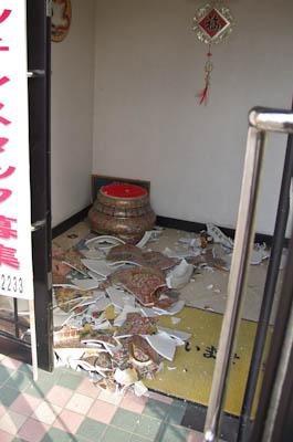 地震直後の店内