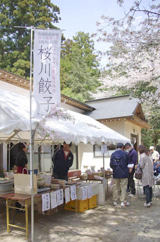 磯部稲村神社にて!
