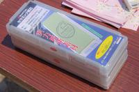 お隣、益子町の凄い石 2012/01/07 22:33:00