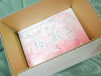 千葉→彩菜→東京へ 2011/10/28 23:04:30