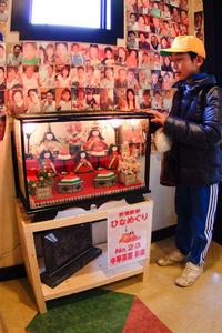 桜川市真壁のひなまつり 2012/02/01 17:22:16